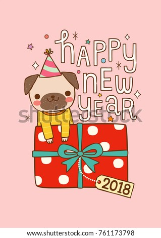 Exceptional Happy New Year 2018 Greeting Card. Dog Chinese Zodiac Symbol Of The Year.  Cute