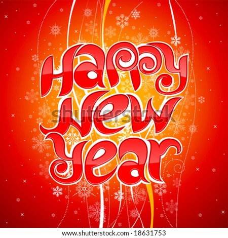 happy new year greeting inscription - stock vector