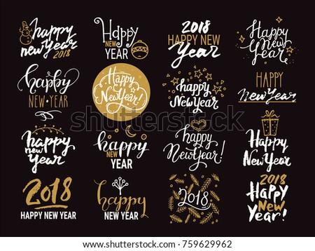 Happy New Year 2018 Lettering Handwritten Stock Vector 759629962