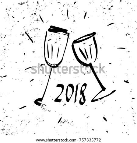 Happy New Year 2018 Luxury Celebration Stock Vector 757335772 ...