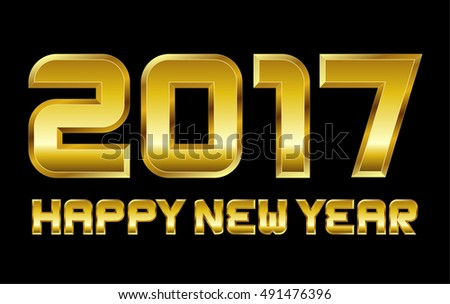 happy new year 2017 - rectangular beveled golden font, vector