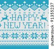 Happy New Year Scandinavian style seamless knitted pattern with deers - stock vector