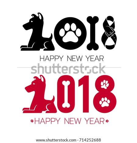 Happy New Year 2018 Text Design Stock Vector 714252688 Shutterstock