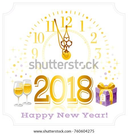 Happy New Year 2018 Text Logo Stock Vector 2018 760604275