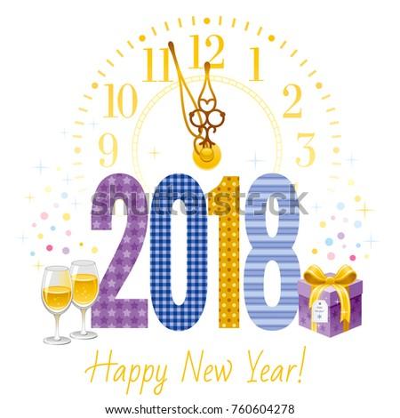 Happy New Year 2018 Text Logo Stock Vector Hd Royalty Free