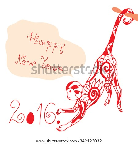 Happy New Year - Year of an Monkey  - stock vector