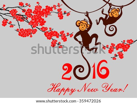 Happy new year 2016. Year Of The Monkey. Celebration silver background with Red Plum flowers, brown monkey and place for your text. Vector Illustration - stock vector