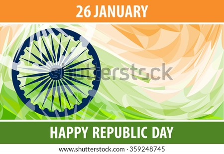 Happy republic day banner greeting card stock vector 359248745 happy republic day banner or greeting card indian flag background m4hsunfo