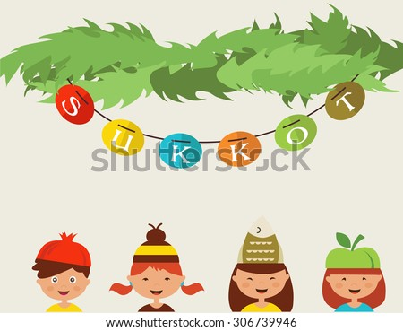 happy sukkot. kids with costume hats in traditional sukkah - stock vector
