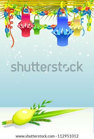 Happy Sukkot with decorative elements - stock vector