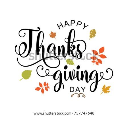 Happy Thanksgiving Lettering Autumn Harvest Symbols Stock Vector