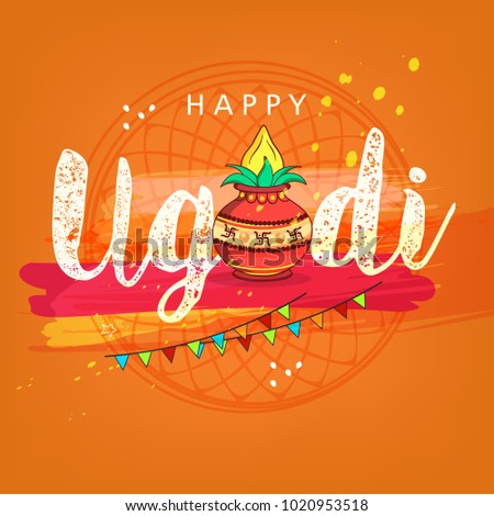 Happy ugadi 2018 editable abstract vector stock vector 1020953518 happy ugadi 2018 editable abstract vector illustration based on ugadi font on colorful decorative grungy m4hsunfo