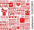 Happy valentine's day. Valentine seamless pattern. Vector Illustration - stock vector