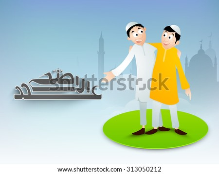 Happy young Muslim men with Arabic Islamic calligraphy of text Eid-Al-Adha on Mosque silhouetted background for Islamic Festival of Sacrifice celebration. - stock vector