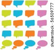 Hard deigned speech bubbles 2 - stock vector
