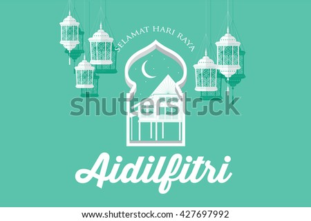 hari raya arch template with malay words that means happy eid vector/illustration - stock vector