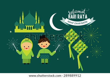 hari raya elements vector/illustration with malay words that translates to Wishing you a joyous Hari Raya, forgive me from within and outside - stock vector