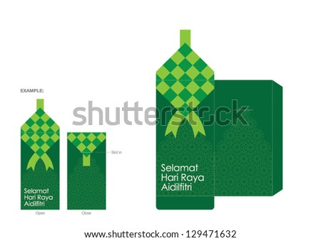 Hari Raya festive packet design - stock vector
