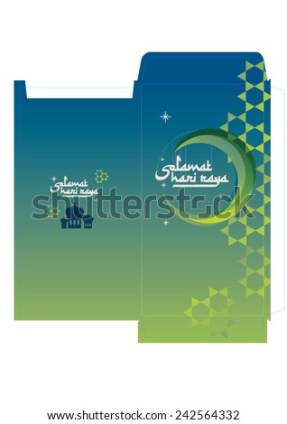 hari raya packet vector/illustration - stock vector