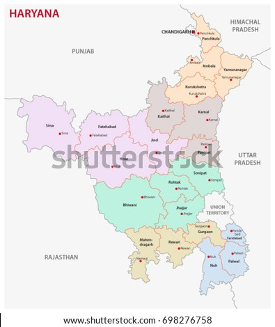 Haryana Administrative Political Map India Stock Vector HD Royalty