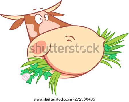 Head of a chewing cow - stock vector