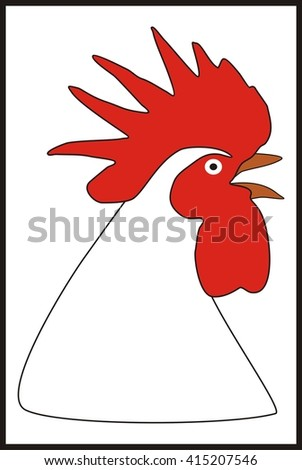 Head rooster white-black-red.Rooster vector illustration. Cartoon rooster. Rooster vector. Rooster  poster. Rooster  vector illustration. Rooster for advertising. For packing chicken. Rooster  logo. - stock vector