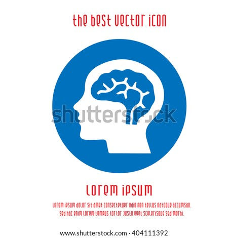 Head with brain vector icon. Logo simple isolated silhouette symbol. - stock vector