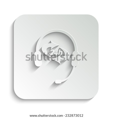 Headphone for support or service - vector icon with shadow on a grey button - stock vector