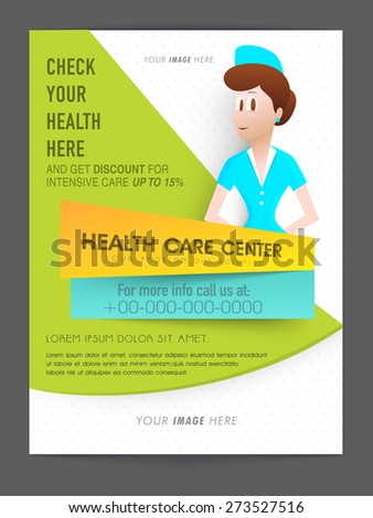 Health Care Center flyer presentation with 15% discount offer for intensive Care, can be used as template or brochure design also. - stock vector