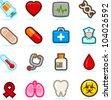 Health care icon set - stock vector