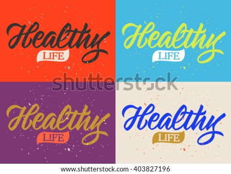 healthy life calligraphy, handwritten text, set of four cards