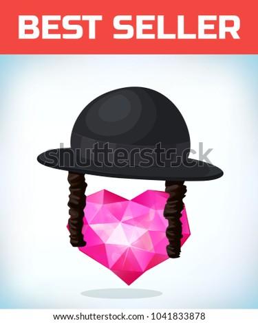 Heart Orthodox Jewish Hat Heart Icon Stock Vector Royalty Free