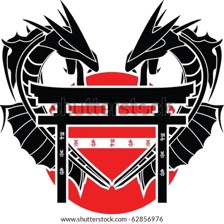 heart of japan. vector illustration - stock vector
