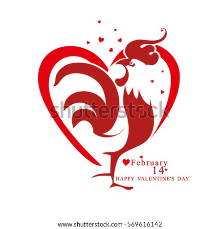 Heart Rooster Template Valentines Day Symbol Stock Vector 569616142