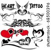 heart tattoo - stock photo