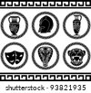 hellenic buttons. stencil. third variant. vector illustration - stock vector