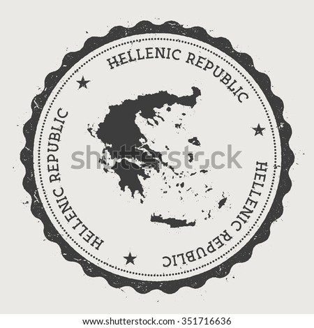 Hellenic Republic. Hipster round rubber stamp with Greece map. Vintage passport stamp with circular text and stars, vector illustration - stock vector