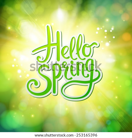 Hello Spring fresh green greeting card vector design with flowing text on an abstract glowing green background with sparkling bokeh - stock vector