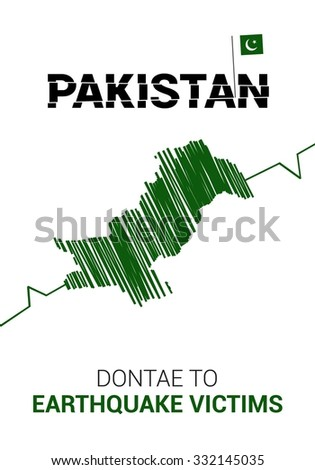 Help Pakistan Poster Template Donate Earthquake Stock Vector ...