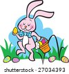 Here Comes the Easter Bunny - stock vector