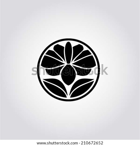 Hibiscus - tropical flower - design element, app symbol, web design. Vector illustration - stock vector