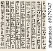 Hieroglyph. - stock vector
