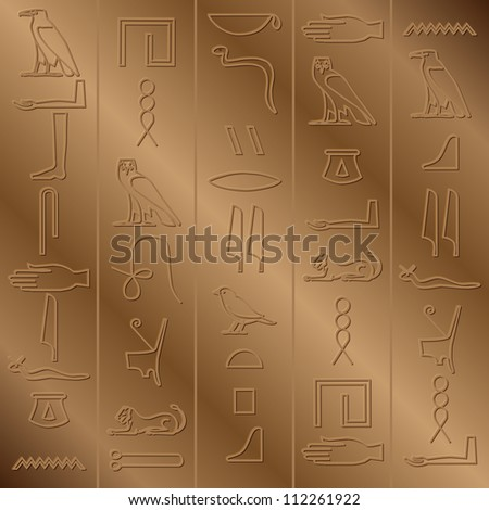hieroglyphic background - stock vector