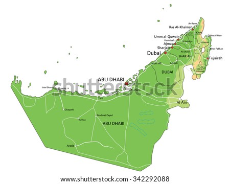 High Detailed United Arab Emirates Physical Stock Vector 2018