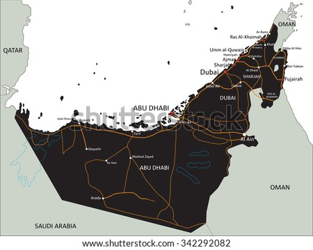 High detailed United Arab Emirates road map with labeling. - stock vector