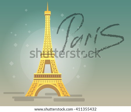 High quality, detailed most famous World landmark. An image of Paris Eiffel Tower Icon. Paris Eiffel Tower card. Travel vector. Travel illustration. Travel landmarks. Happy travel  - stock vector