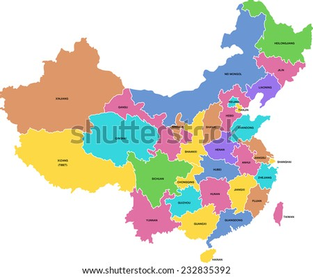 highly detailed China map with all regions - stock vector