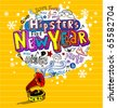 Hipster's New Year, Greeting card or party invitation - stock vector