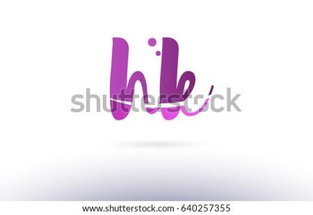 Hk h k calligraphy alphabet letter stock vector 2018 640257355