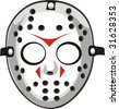 hockey mask - stock vector